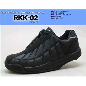 かかとのない健康シューズ ロシオ RKK-02 ブラック 25.5cm - 拡大画像