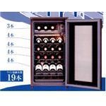 ワインセラー ワイングルメ 19本収納 WIC-019A-AGB