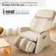 【開梱・設置無料】ツカモトエイム マッサージチェア i-seat(アイ・シート) AIM-1300(W) オフホワイト - 縮小画像1