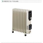 DBK(ディービーケー)オイルヒーター|HEZC13/10JAH