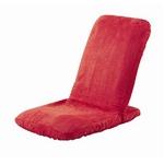 Palmo(パルモ) 座椅子マッサージャー EM-002 【本体+カバーセット】 チェリーピンク