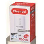 クリンスイ 蛇口直結型浄水器 モノシリーズ用カートリッジ MDC01S