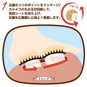 ツカモトエイム porto(ポルト) マッサージャーHARIMO(ハリモ) AIM-006 レッド(RE)