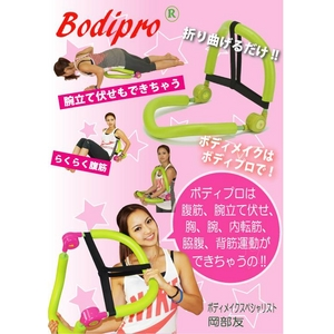 ボディプロ(Bodipro) 岡部友さん解説DVD付き!