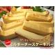 【訳あり】ギガ大盛り!訳ありミルキーチーズケーキバー 2kg(500g×4パック) - 縮小画像1
