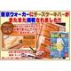 【訳あり】ギガ大盛り!訳ありミルキーチーズケーキバー 2kg(500g×4パック) - 縮小画像3
