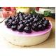 レアチーズケーキ(ホール)食べ放題3種セット (プレーン/ブルーベリー/マンゴー) - 縮小画像2
