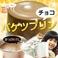 【数量限定!】バケツプリン 1リットル(チョコレート)