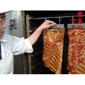 デカデカ熟成ベーコン約2.5kg