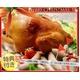 【12月15日で予約終了 クリスマス限定】ハム屋のローストスモークチキン+おまけ付き - 縮小画像1