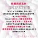 UNIFETH配合『バランスゲット』女性用 写真3
