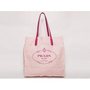 【現品限り】PRADA(プラダ) トートバッグ ピンク BR4625  【新品同様】