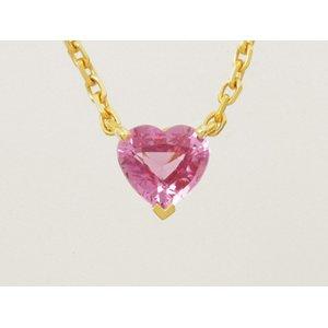 【現品限り】 Cartier [カルティエ] ピンクサファイヤネックレス ハート K18YG 【中古A】 - 拡大画像