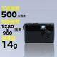 小型カメラ 超軽量型 Miniカメラ 写真1