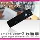 smart gear(スマートギア) type G ガムスティック型ビデオカメラ 800万画素 Transcend Micro SD 2GB付 (8GB対応)