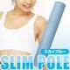 SLIM POLE(スリムポール)「ダイエットポール、ヨガポール」 スカイブルー - 縮小画像1