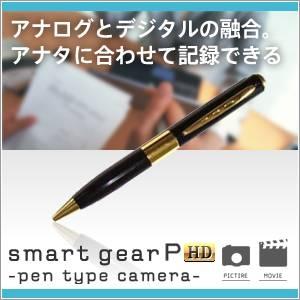 smart gear(スマートギア) type P HD ペン型ビデオカメラ 1100万画素記録 Transcend Micro SD 2GB付