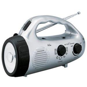 ダイナモ AM/FM ハンディラジオライト d-71