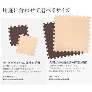 やさしいジョイントマット 約8畳(144枚入)本体 レギュラーサイズ(30cm×30cm) ブラウン(茶色)×ベージュ 〔クッションマット 床暖房対応 赤ちゃんマット〕 商品写真5