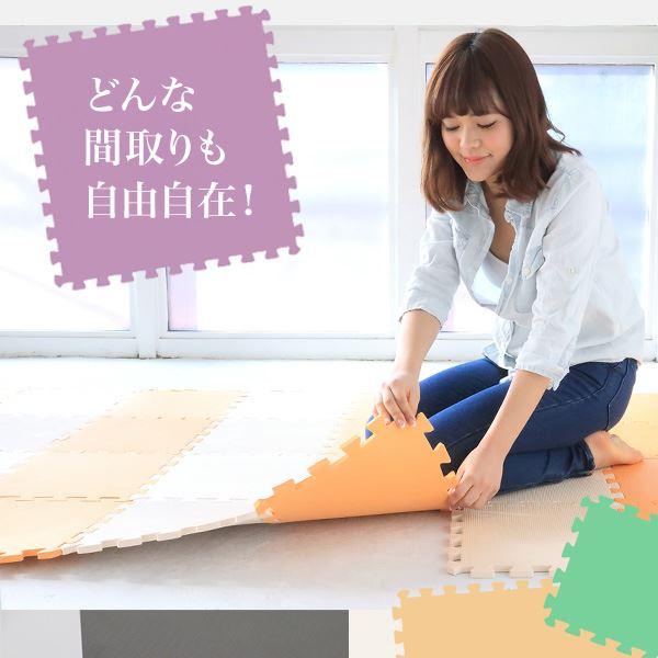 やさしいジョイントマット 約8畳(144枚入)本体 レギュラーサイズ(30cm×30cm) オレンジ×ベージュ 〔クッションマット 床暖房対応 赤ちゃんマット〕
