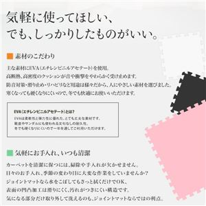 やさしいジョイントマット 約8畳(36枚入)本体 ラージサイズ(60cm×60cm) パープル(紫)×ピンク 〔大判 クッションマット 床暖房対応 赤ちゃんマット〕