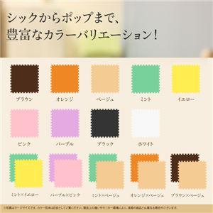 やさしいジョイントマット 約6畳分サイドパーツ レギュラーサイズ(30cm×30cm) ブラウン(茶色)単色 〔クッションマット カラーマット 赤ちゃんマット〕 商品写真5