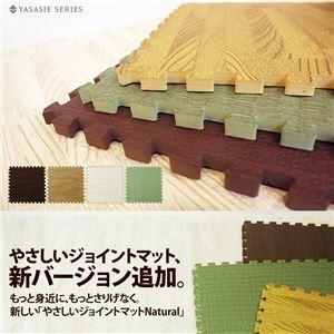 やさしいジョイントマット ナチュラル 約2畳本体 レギュラーサイズ ダークウッド(木目調 単色)