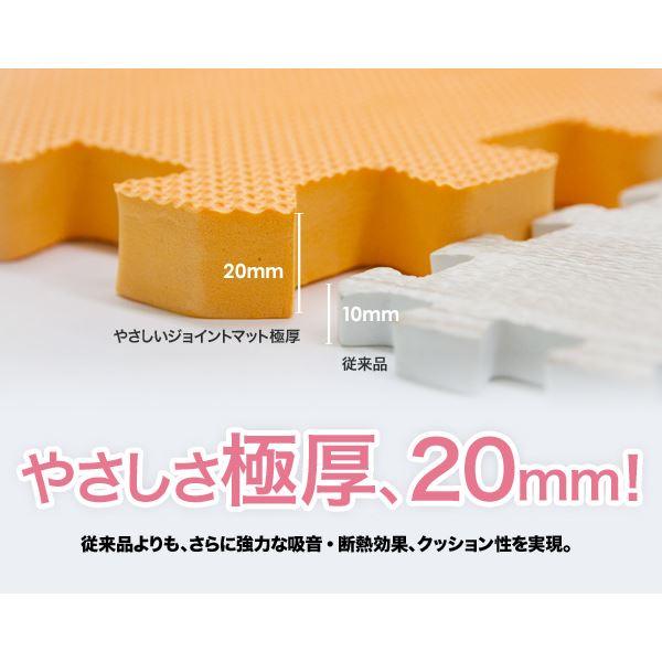 極厚ジョイントマット 2cm 4.5畳 大判 【やさしいジョイントマット 極厚 約4.5畳(24枚入)本体 ラージサイズ(60cm×60cm) オレンジ 】 床暖房対応 赤ちゃんマット