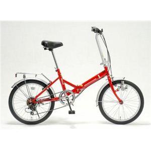 ドウシシャ 20インチ 折畳自転車 ギアカギライト GFD-206RLC レッド - 拡大画像