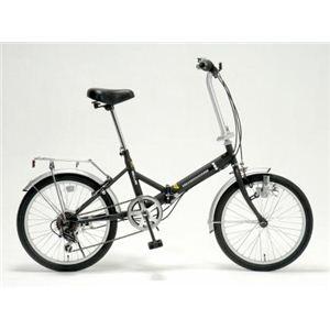 ドウシシャ 20インチ 折畳自転車 ギアカギライト GFD-206RLC ブラック - 拡大画像