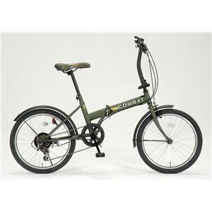 ドウシシャ 20インチ 折畳自転車  COMBAT GFD-206PCOG グリーン - 拡大画像