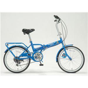 ドウシシャ ONE PIECE(ワンピース)  折畳自転車 6段ギア OP-206LU ルフィ - 拡大画像