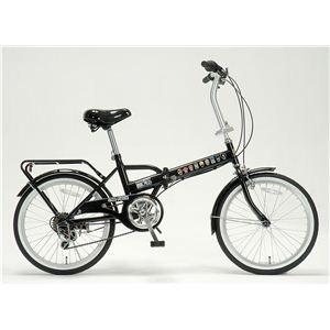ドウシシャ ONE PIECE(ワンピース) 20インチ 折畳自転車 6段ギア OP-206PW パンソン - 拡大画像
