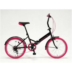 ドウシシャ 20インチ 折り畳み自転車カラータイヤモデル 外装6段変速付 ブラック×ピンク GFD-206TPK - 拡大画像