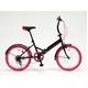 ドウシシャ 20インチ 折り畳み自転車カラータイヤモデル 外装6段変速付 ブラック×ピンク GFD-206TPK - 縮小画像1