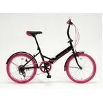ドウシシャ 20インチ 折り畳み自転車カラータイヤモデル 外装6段変速付 ブラック×ピンク GFD-206TPK