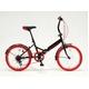 ドウシシャ 20インチ 折り畳み自転車カラータイヤモデル 外装6段変速付 ブラック×レッド GFD-206TRD  - 縮小画像1