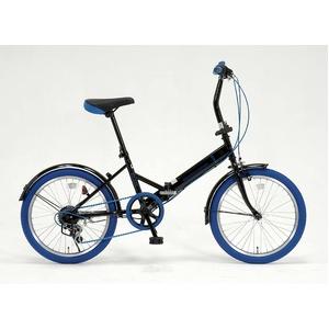 ドウシシャ 20インチ 折り畳み自転車カラータイヤモデル 外装6段変速付 ブラック×ブルー GFD-206TBL  - 拡大画像