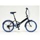 ドウシシャ 20インチ 折り畳み自転車カラータイヤモデル 外装6段変速付 ブラック×ブルー GFD-206TBL  - 縮小画像1
