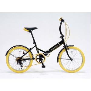 ドウシシャ 20インチ 折り畳み自転車カラータイヤモデル 外装6段変速付 ブラック×イエロー GFD-206TYE  - 拡大画像