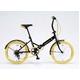 ドウシシャ 20インチ 折り畳み自転車カラータイヤモデル 外装6段変速付 ブラック×イエロー GFD-206TYE  - 縮小画像1