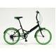 ドウシシャ 20インチ 折り畳み自転車カラータイヤモデル 外装6段変速付 ブラック×グリーン - 縮小画像1