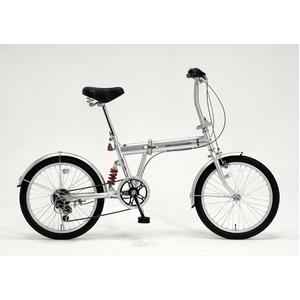 ドウシシャ 20インチ 折り畳み自転車 外装6段・サスペンション付 シルバー GFD-206SSV  - 拡大画像