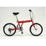ドウシシャ 20インチ 折り畳み自転車 外装6段・サスペンション付 レッド GFD-206SRD