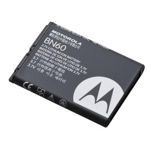モトローラ(MOTOROLA) 特定小電力トランシーバー MS50 チャコールブラック