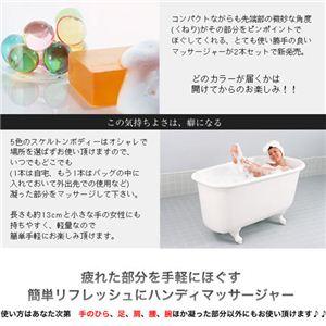 プリティーマッサージャー【カラー おまかせ2本セット】