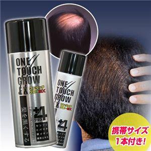 毛髪用化粧品 ワンタッチグローEX 200g(携帯用60gプレゼント) - 拡大画像