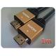 HDMIケーブル 1.0m (ゴールド) ECOパッケージ HDM10-881GD-2 2個セット - 縮小画像2