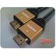 HDMIケーブル 2.0m (ゴールド) ECOパッケージ HDM20-883GD-2 2個セット - 縮小画像2