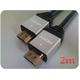 HDMIケーブル 2.0m (シルバー) ECOパッケージ HDM20-884SV-2 2個セット - 縮小画像3